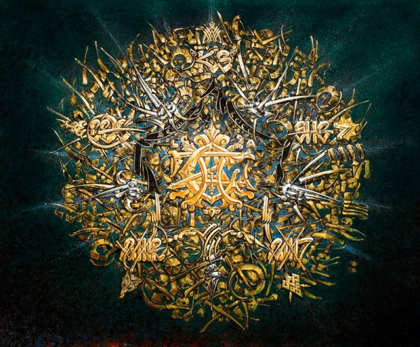CHAZ-Graffiti-Mandala-600x495